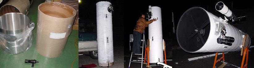 Assets Resources 2007 08 Diymirrortelescope