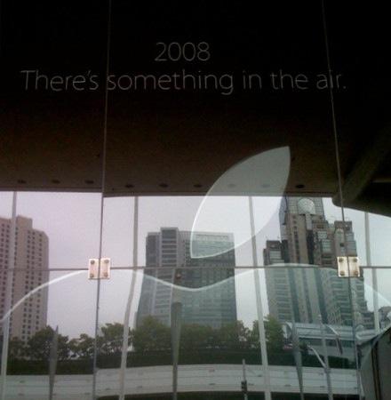 macworld-2008-banner-moscone1.jpg