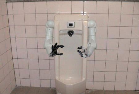 2009 01 29 Robo-Urinal